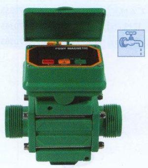 ARAG Magnetic Flowmeter